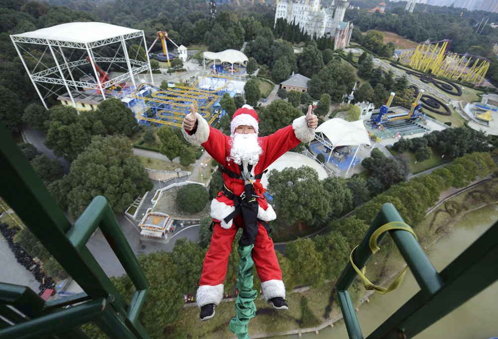 idee regalo bungee jumping